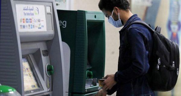 ¿Cuáles son los bancos más seguros en el año de la pandemia?