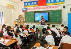 Trabajar en China como profesor de inglés