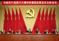 Los planes a mediano plazo de China impulsarán los precios del aluminio al alza